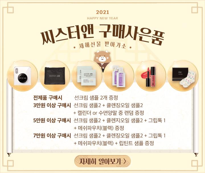 september_event